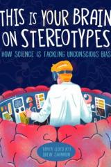 This is your brain on stereotypes cover image