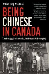 Being Chinese In Canada Book Cover