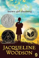 bookcover mage for brown girl dreaming